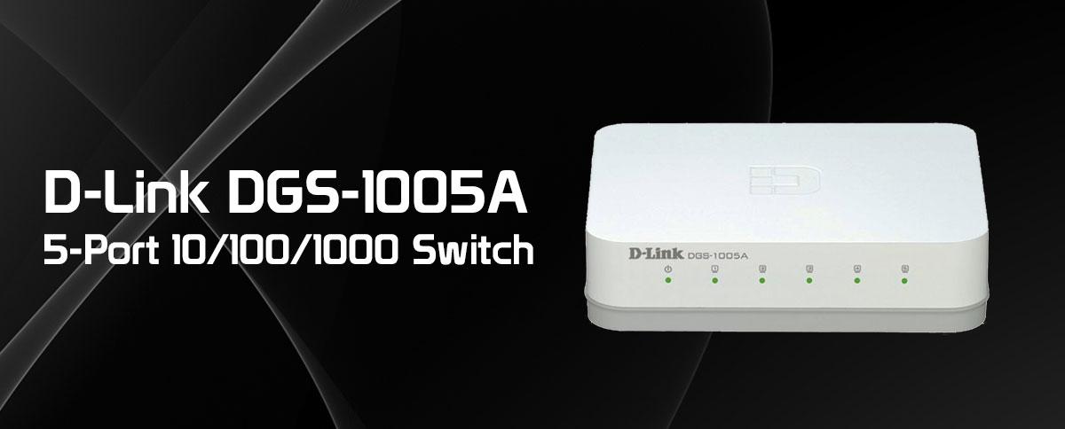 سوییچ دسکتاپ 5 پورت گیگابیتی دی-لینک مدل DGS-1005A