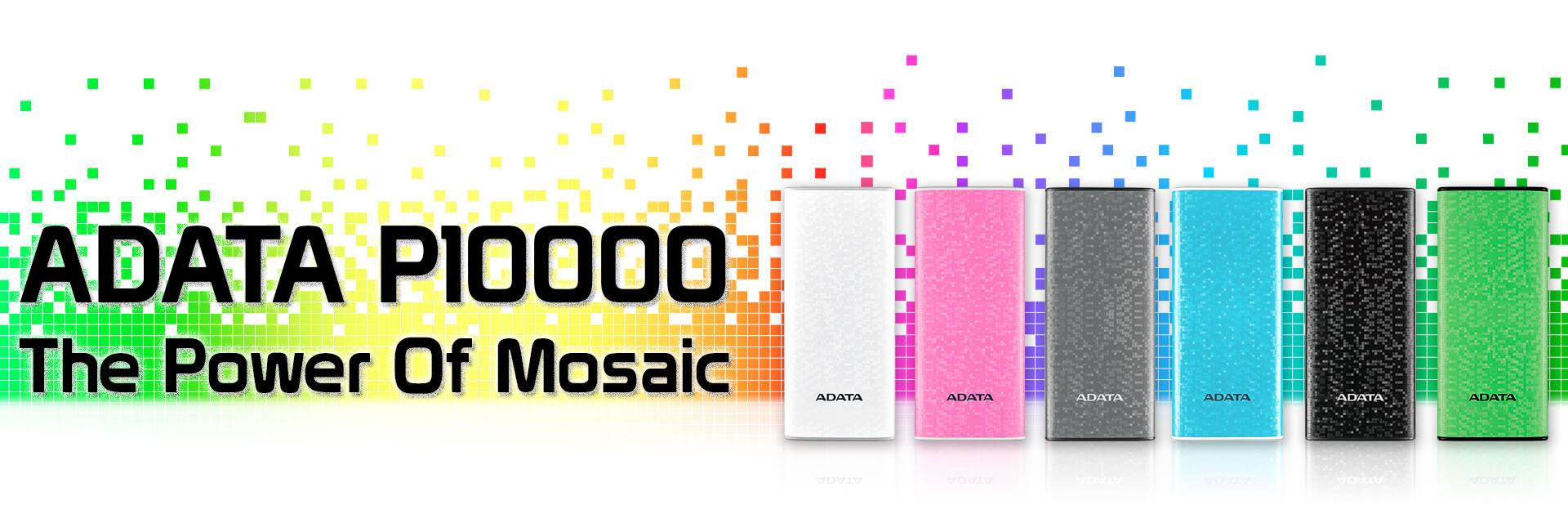 شارژر همراه ای دیتا مدل P10000 ظرفیت 10000 میلی آمپر ساعت