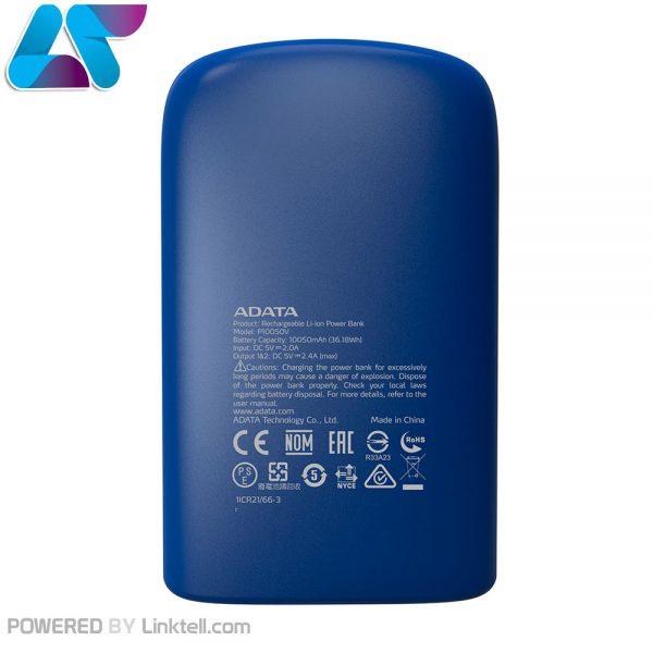 شارژر همراه ای دیتا مدل P10050V ظرفیت 10050 میلی آمپر ساعت