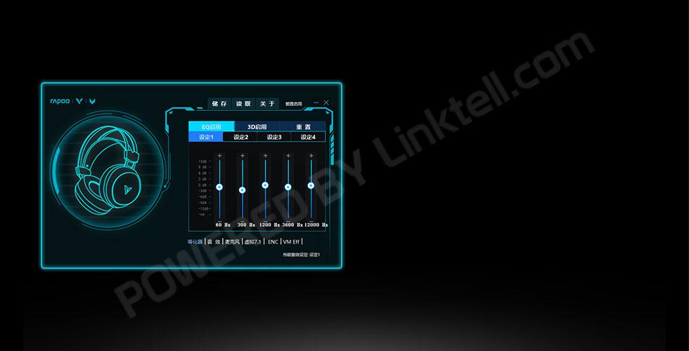هدست گیمینگ باسیم 7.1 مجازی رپو مدل VH530