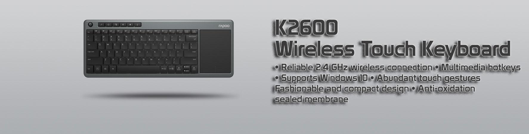 کیبورد بی سیم رپو مدل K2600