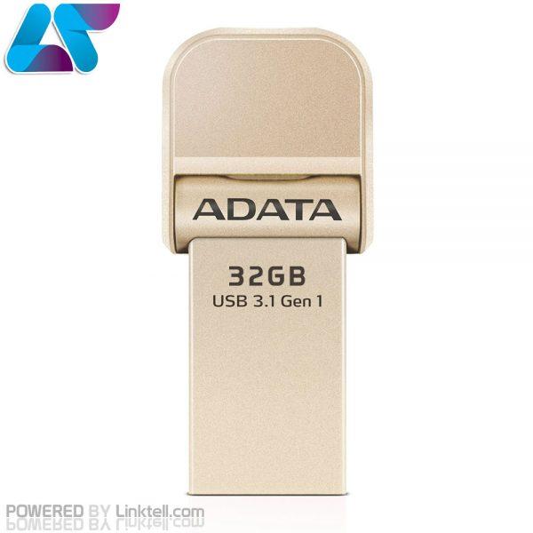 فلش مموری ای دیتا مدل AI920 ظرفیت 32 گیگابایت