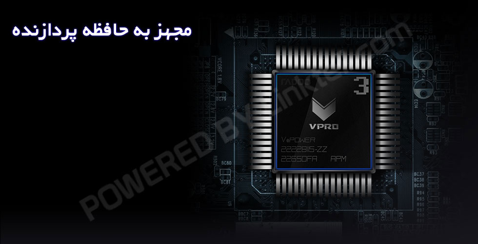 کیبورد گیمینگ باسیم رپو مدل V720