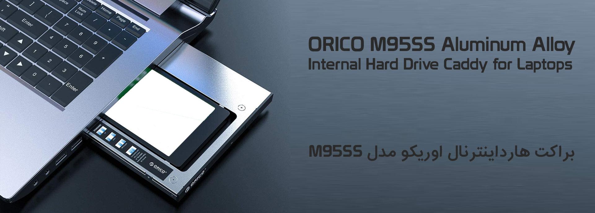 براکت هارد اینترنال اوریکو سایز 9.5mm مدل M95SS