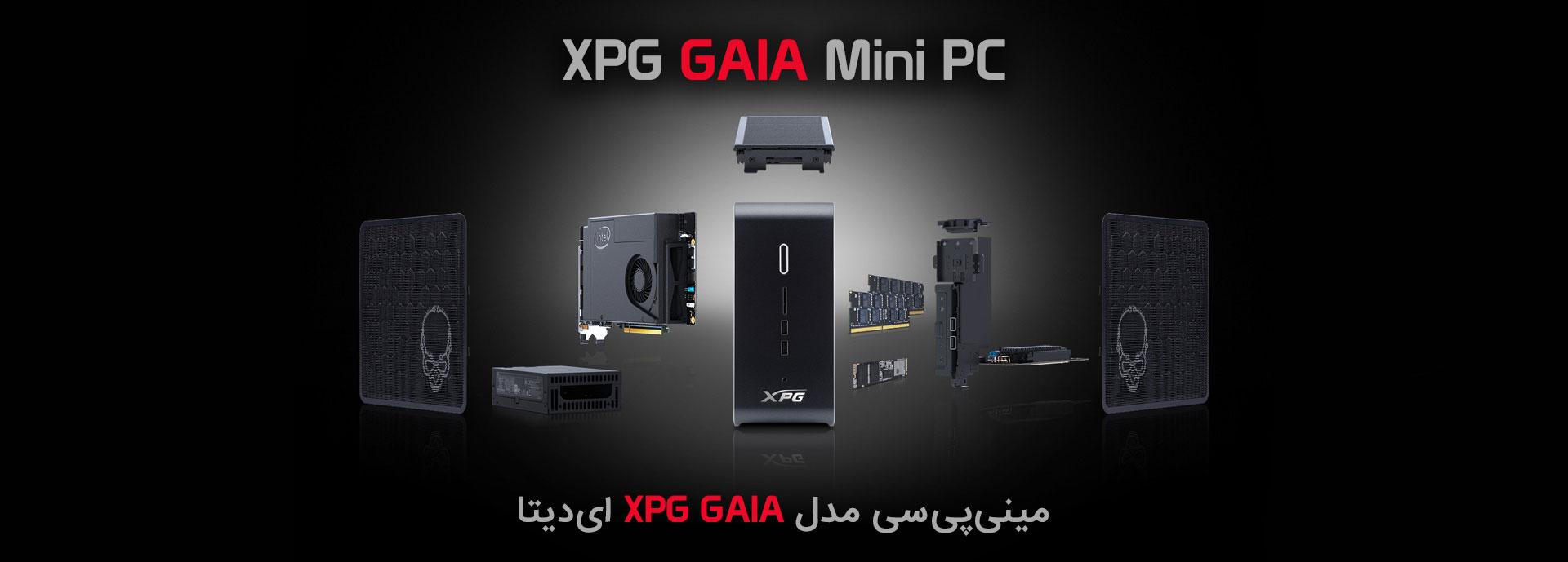 مینی پی سی مدل XPG GAIA ای دیتا